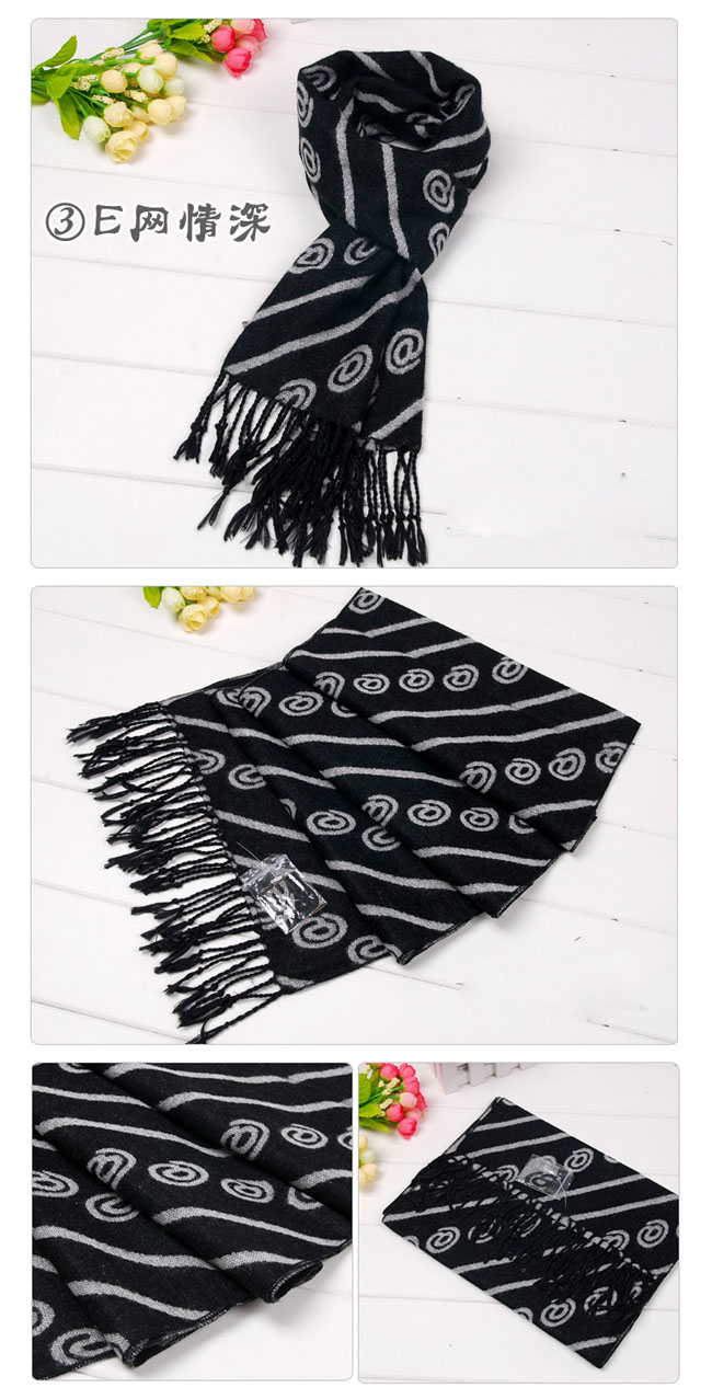 wholesale scarf china scarf