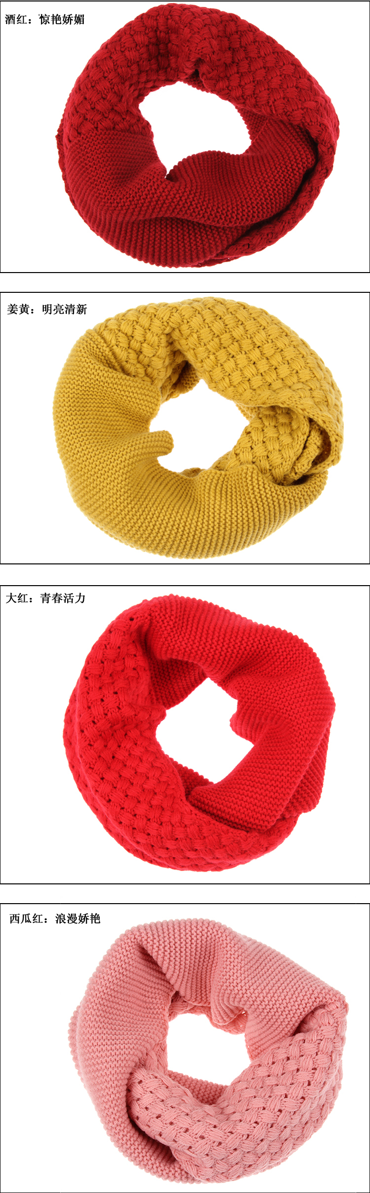 winter fashion scarves