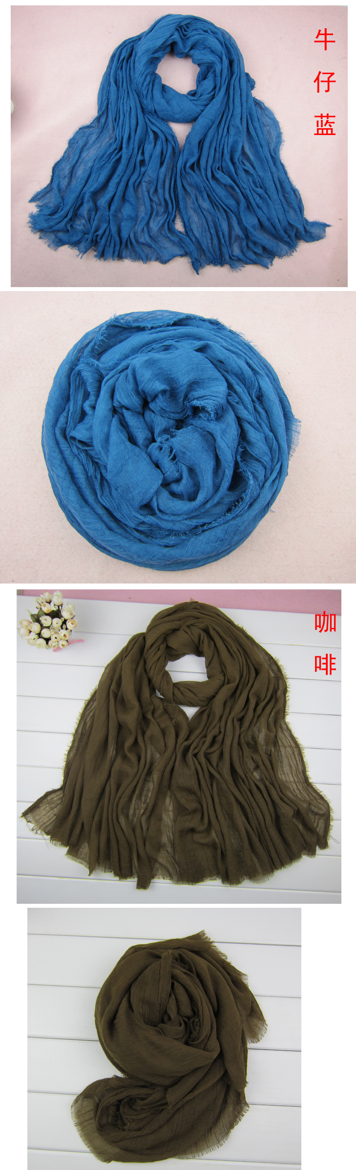 pure color scarf