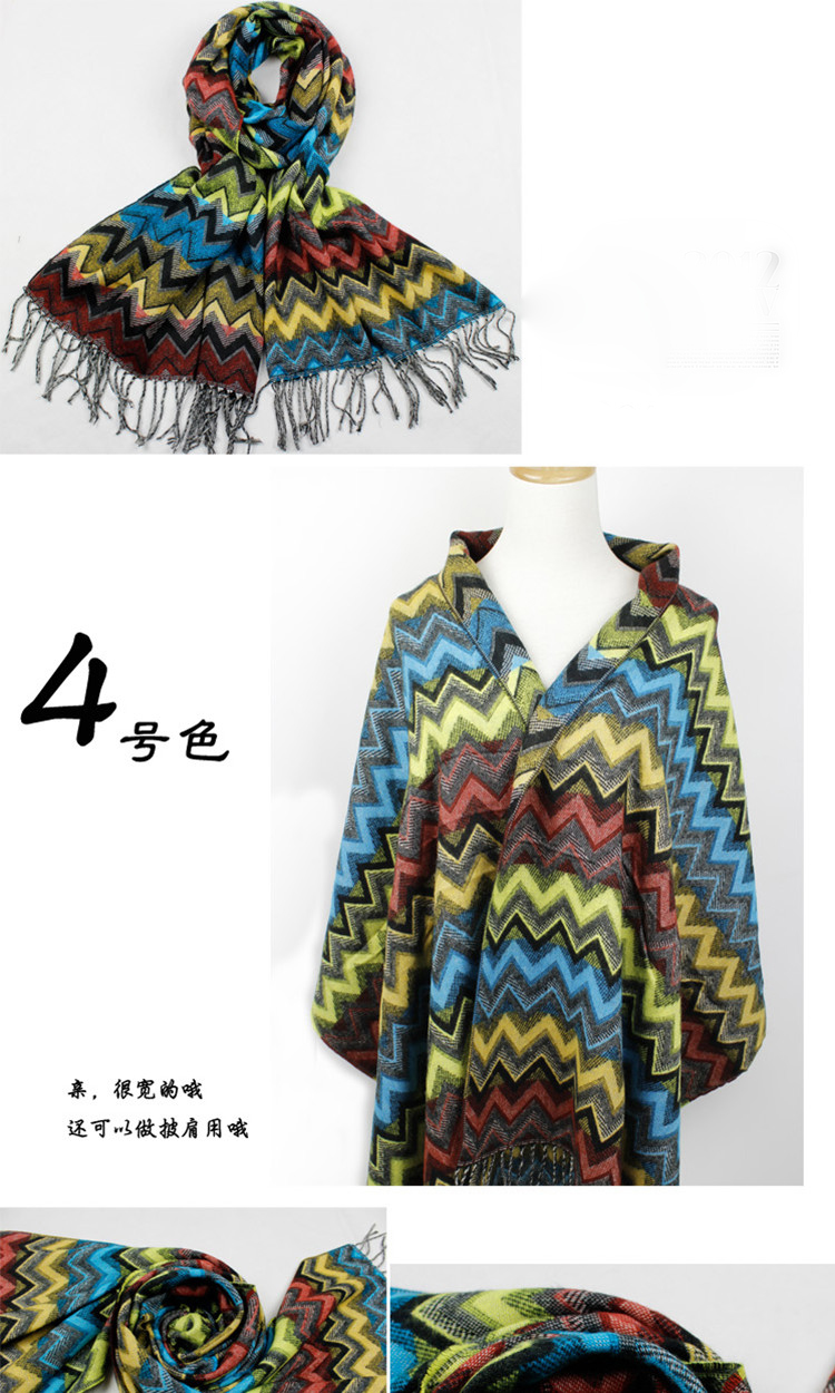 Guangzhou fashion scarf winter scarf