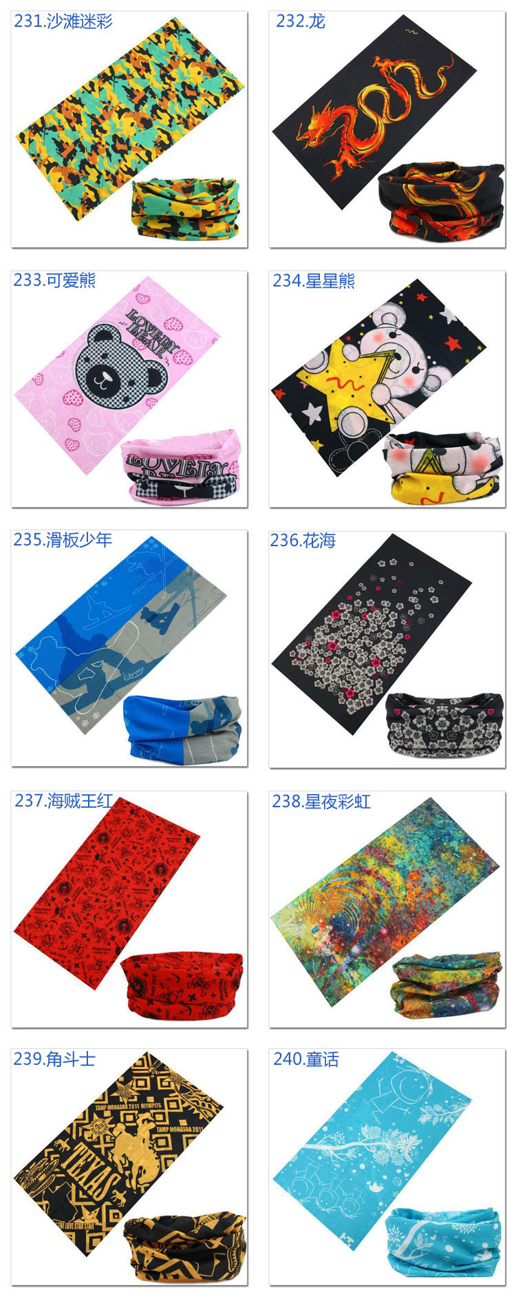 Fancy head scarfs wholesale
