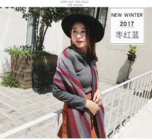 Wholesale striped fold imitation cashmere scarf