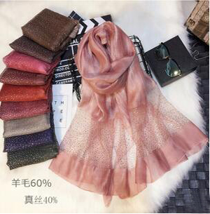 Silk wool female set auger silk scarves wholesale
