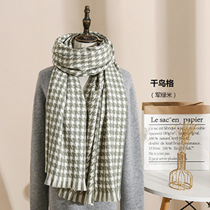 Check striped cashmere padded scarf