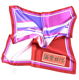 Square Silk Scarf Suppliers