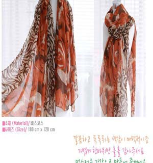 new design of polyester scarf